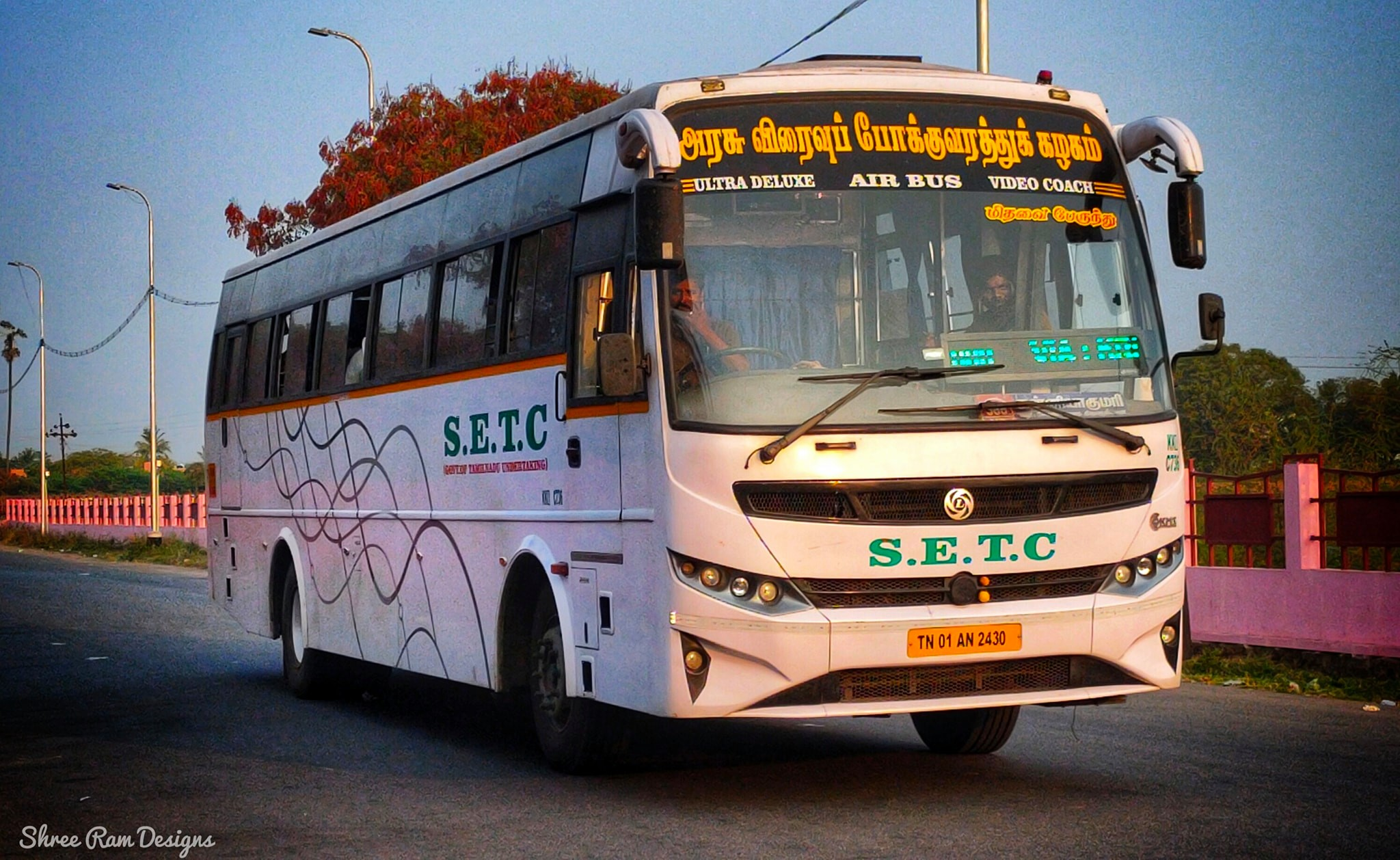 Kanyakumari To Hosur SETC Non AC Ultra Deluxe Bus Service Timings