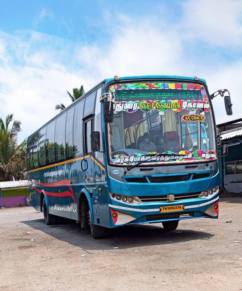 TNSTC EAC AC Bus Service Timings From Trichy To Palani
