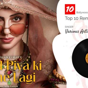 Top 10 Bollywood Remake Songs