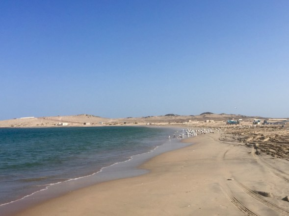 The sweep of Qurun bay...