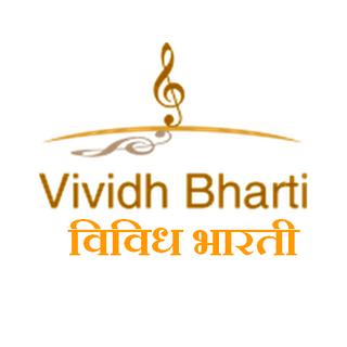 Vividh Bharti