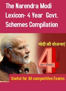 narendra-modi-govt-schemes-imp-for-exams