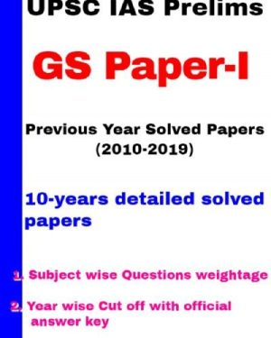 UPSC IAS Previous year solved papers