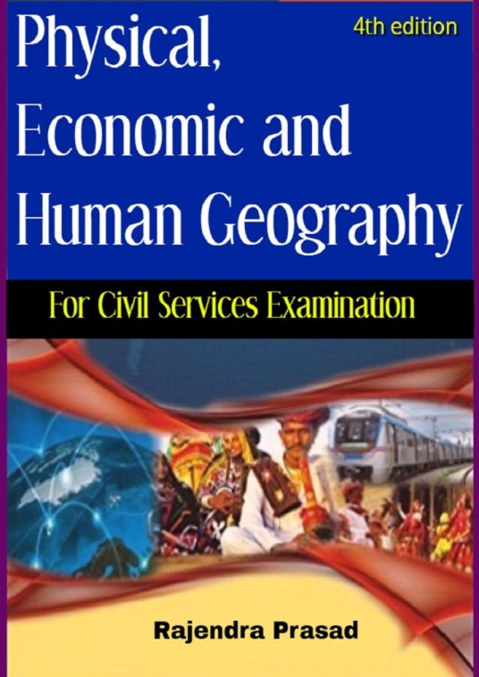UPSC IAS Prelims 2020 Geography-of-india-civil-services-examination