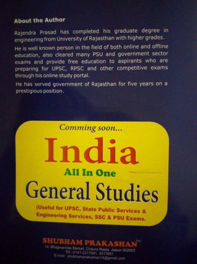General Studies of Rajasthan