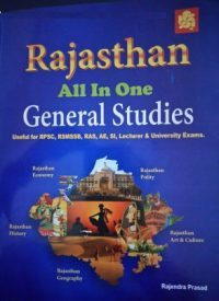Important Books for Competitive Exams