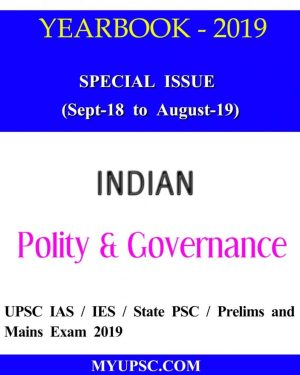 Indian-Polity-and-Governance-Yearbook-2019-20
