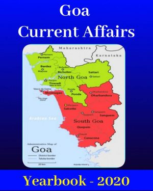 Goa Current Affairs Yearbook 2020