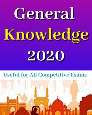India General Knowledge 2020
