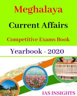 Meghalaya Current Affairs Yearbook 2020