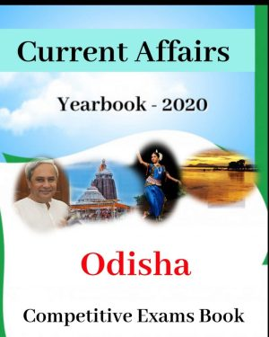 Odisha Current Affairs General Knowledge Yearbook 2020