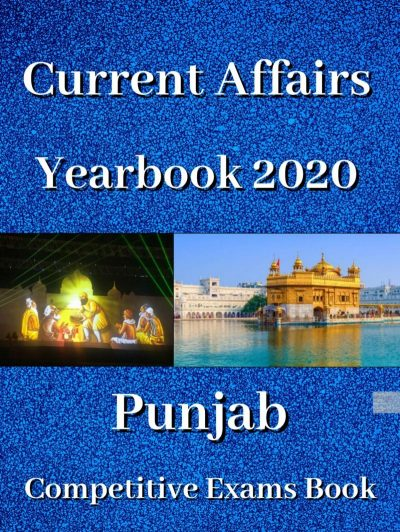 Punjab Current Affairs Yearbook 2020