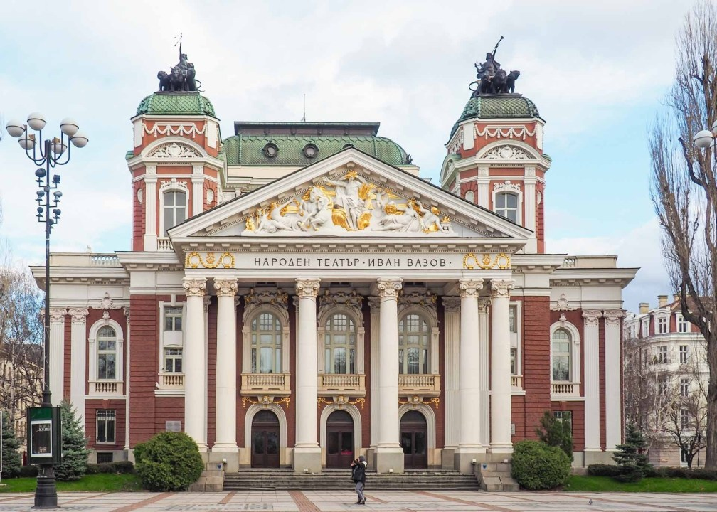 Ivan Vazov National Theatre