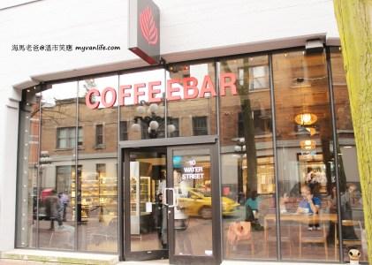 {溫哥華咖啡館} Bar or Coffee Bar?