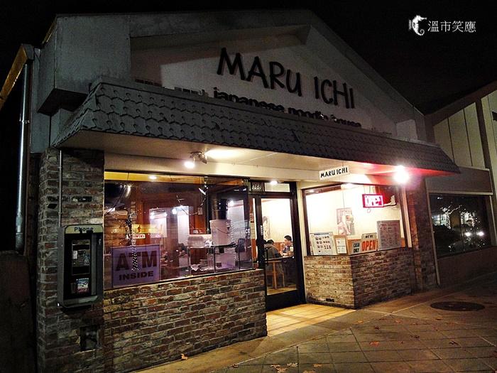 DSC09058Maru Ichi