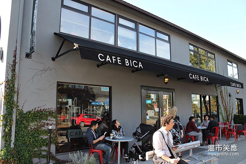 {溫哥華咖啡館} 綠蔓攀爬的Cafe Bica (已歇業)
