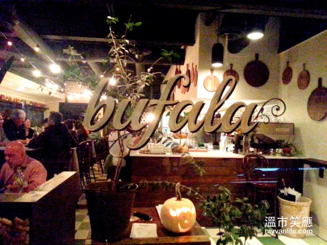 restaurant20141031_203846Bufala