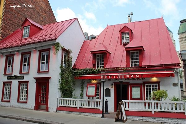 blogIMG_3898QuebecRestaurant