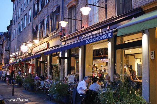 blogIMG_4245QuebecRestaurant