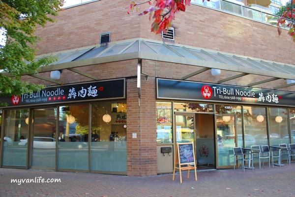 RestaurantIMG_5947TriBull