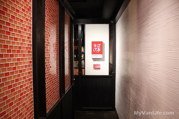 RestaurantIMG_6020Spaghetei