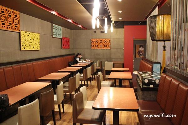 RestaurantIMG_6606TeaWell