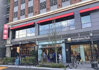 西雅圖旅遊| 漫步華盛頓大學旁的花園購物中心