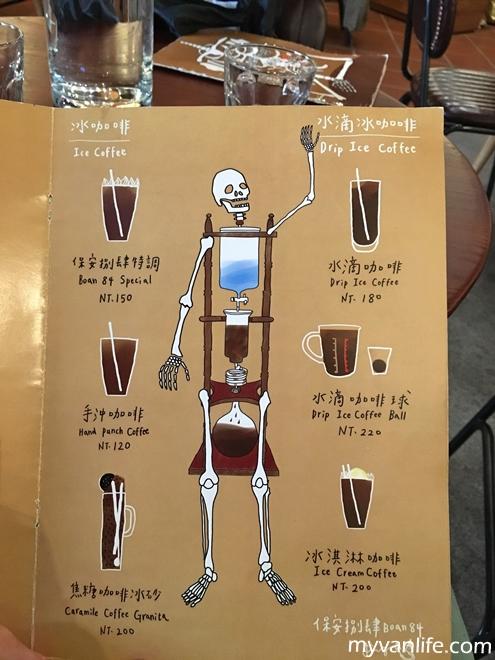CafeIMG_1404boan84