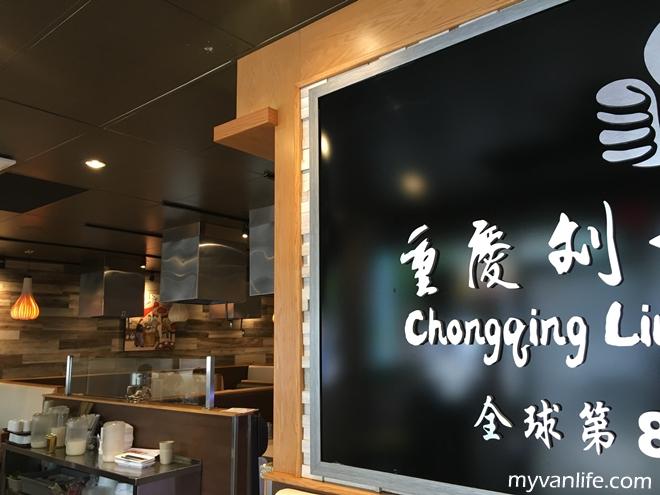 restaurantIMG_0038Liuyiso