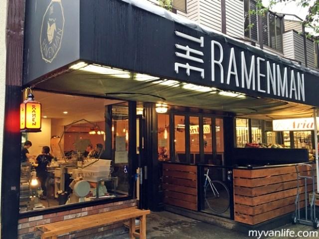restaurantIMG_1709Ramanmen