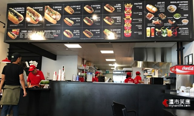 restaurantRIMG_4041Japadog
