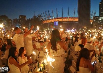 {溫哥華美食} 夏夜裡的雪白世界,溫哥華白色晚宴浪漫無極限