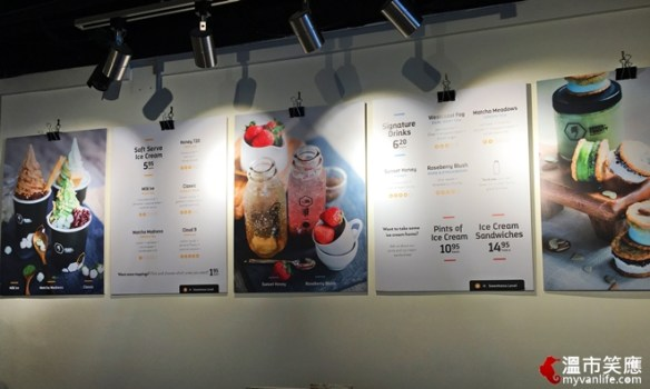 restaurantIMG_4462720