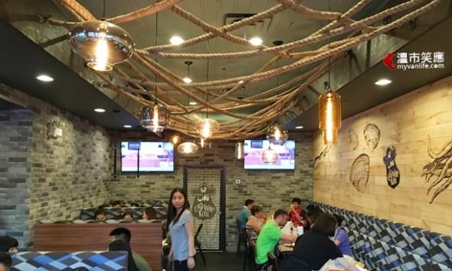 restaurantIMG_6558Captainsboil