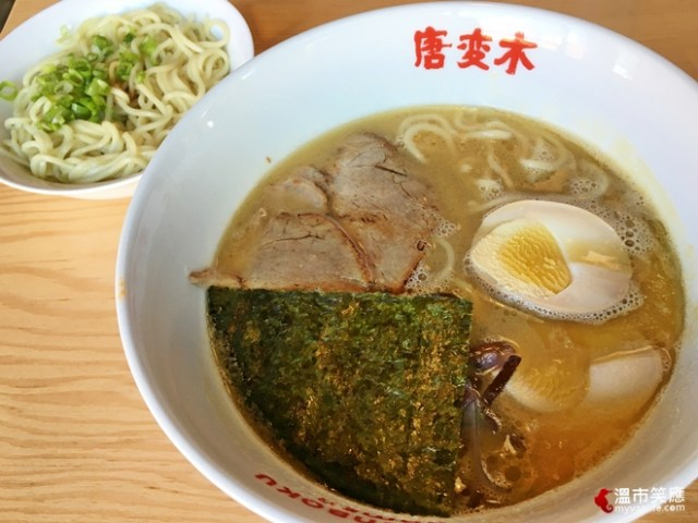 restaurantimg_6604touhenbouk