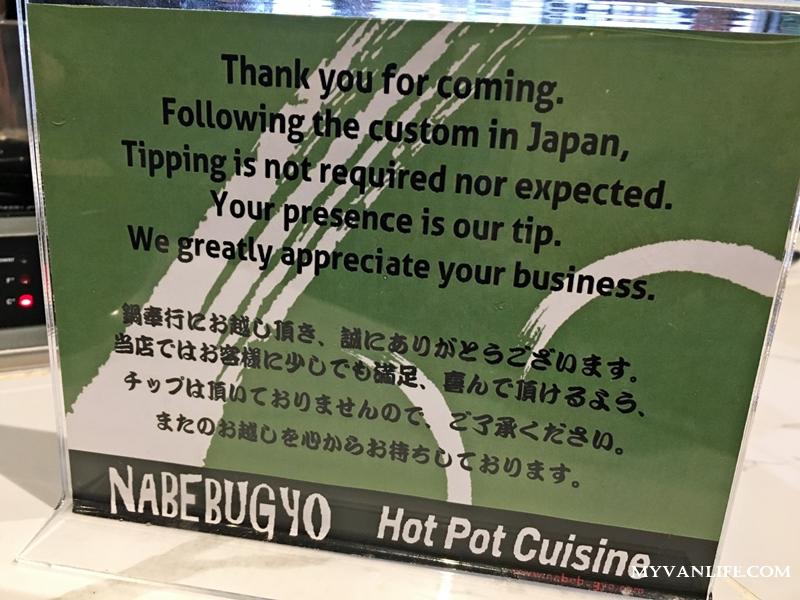 restaurantrimg_9706nabebugyu