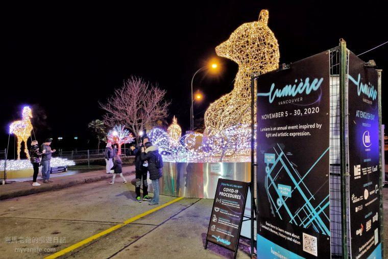 溫哥華聖誕節慶燈飾Illumiere