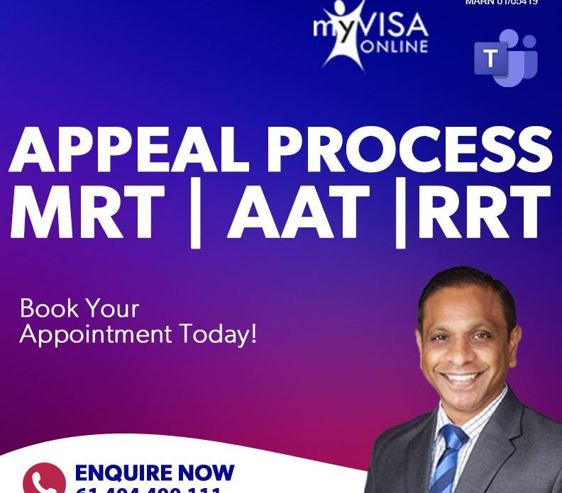 MRT | RRT | AAT