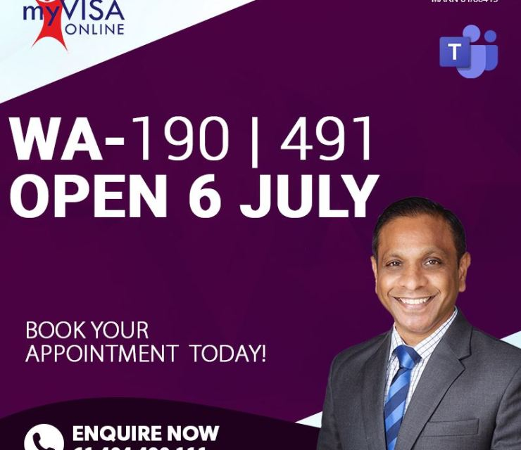 WA 190 | 491 Open 5 July
