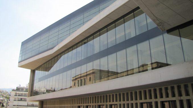 Modern museum near the Acropolis