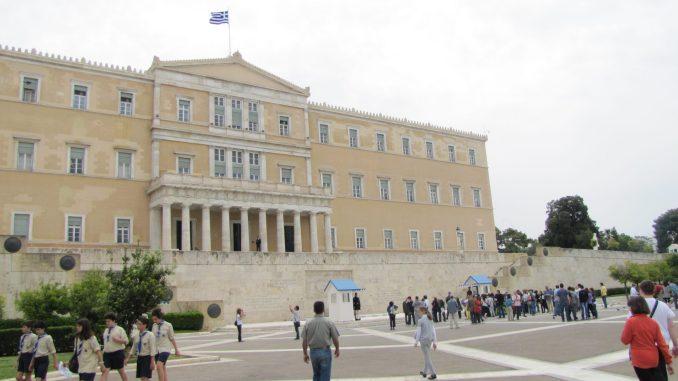 The main Greek Parliament