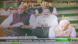 PM Modi alleged sleeping