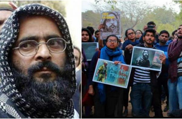 JNU Stands for Terrorist Afzal Guru