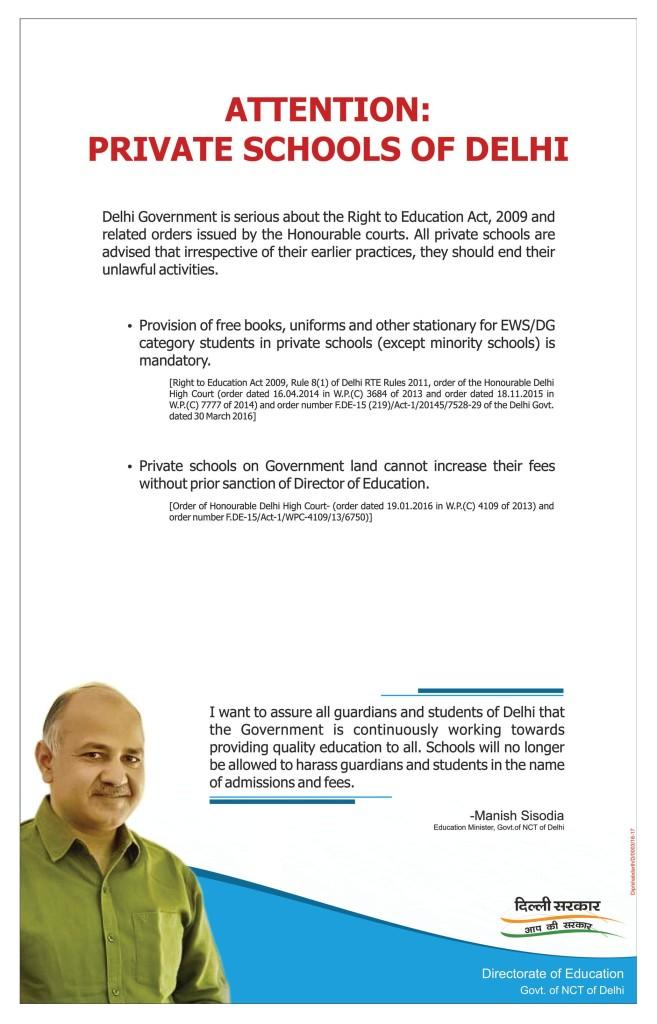 aap-delhi-advt