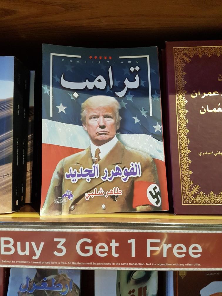 trump boek luchthaven Muscat Oman
