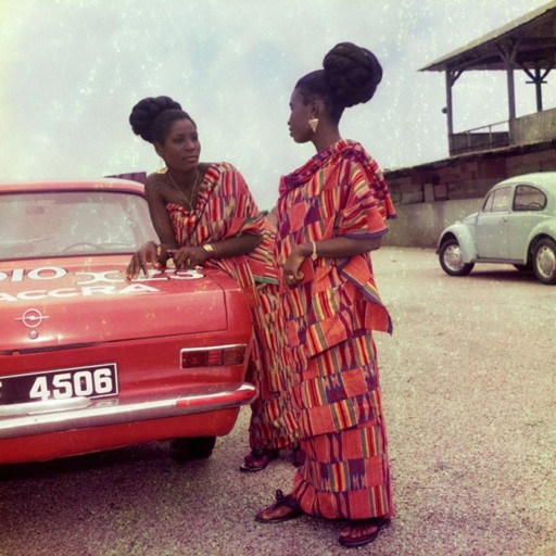 Celebrating Ghana @60 with James Barnor's Vintage Ghana Photos