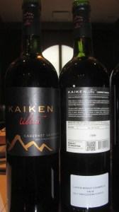 Kaiken Ultra Cabernet Sauvignon 2011
