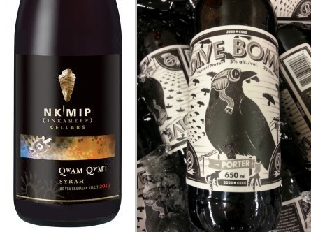 Nk Mip QWAM QWMT SYRAH 2013 and Powell Street Brewery Dive Bomb Porter