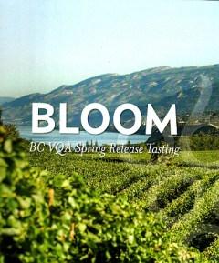 Bloom VQA Spring Release 2017