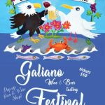 Galiano Island Wine and Beer Festival